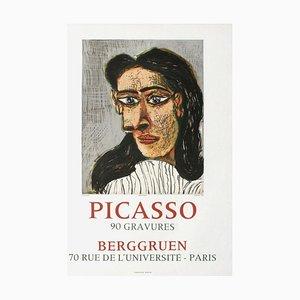 Expo 71, Berggruen, Paris after Pablo Picasso