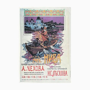 Affiche russe, Niva by Collectif Publicite, 1903