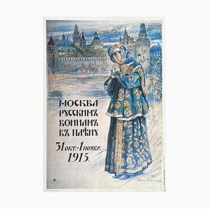 Affiche Russe Aux Soldats Russes En Captivité, 1915