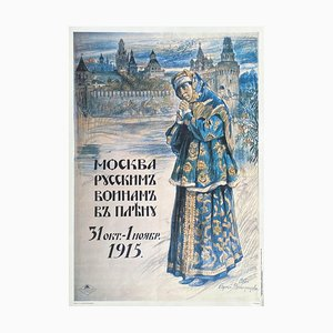Affiche Russe Aux Soldats Russes En Captivité Poster, 1915