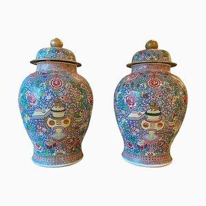 Grands Pots à Gingembre Famille Rose par Samson, Set de 2