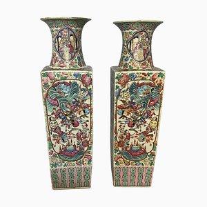 Famille Rose Canton Vases, Set of 2