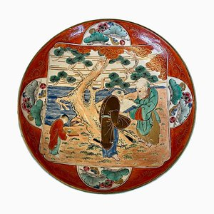 Antique Japanese Hand Painted Shallow Bowl