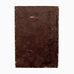 Antikes japanisches Buch Edo aus dem 19. Jahrhundert, 1867