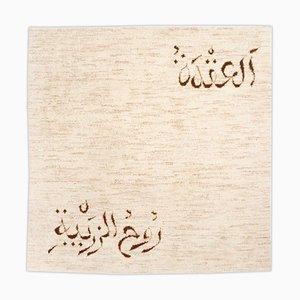 Marokkanischer Teppich in Beige mit Motiv