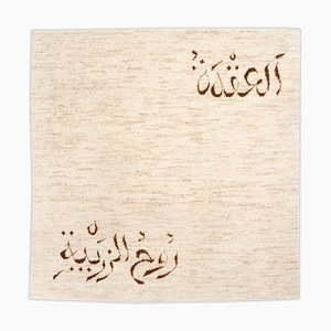 Moroccan Carpet in Beige with Motif