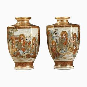 20th-Century Small Porcelain Satsuma Vases, Set of 2