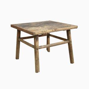 Rustic Elm Lamp Table