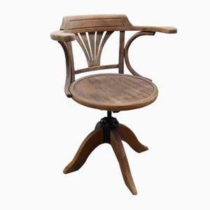 Baumann Office Chair