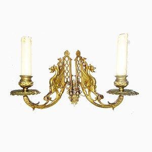 Empire Drachen Wandlampen, 2er Set