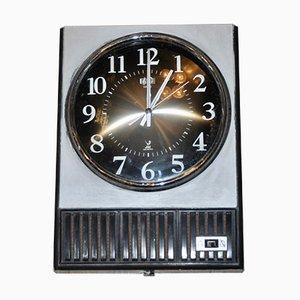 Wall Clock with Alarm from Jaz