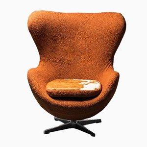 Swivel Lounge Chair, 1970s