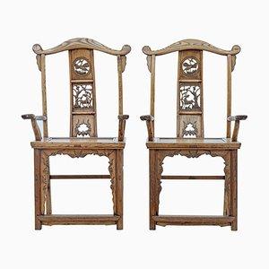Chinesische Mid-Century Armlehnstühle aus geschnitztem Ulmenholz, Mitte 2, 19. Jh
