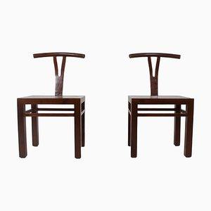 Vintage Oriental Hat Yoke Y Shaped Back Chairs, Set of 2