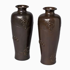 Japanese Brass Vases Depicting Performing Frogs, Set of 2