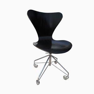 Chaise 3117 par Arne Jacobsen pour Fritz Hansen, 1980s