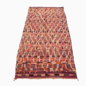 Mid-Century Moroccan Ait Bou Ichaouen Carpet, 1950s