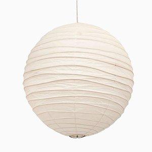 Pendant Lamp by Isamu Noguchi for Ozeki & Company, 1950s