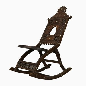 Rocking Chair Vintage en Teck Sculpté et Incrustations