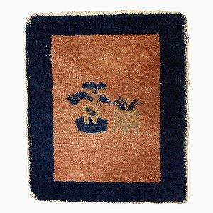 Antique Chinese Peking Handmade Rug, 1900s