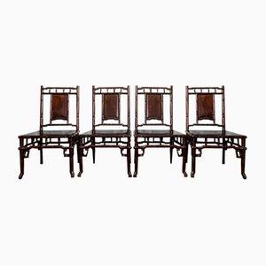 Chinesische Vintage Palisander Stühle, 4er Set