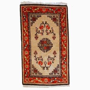 Vintage Mongolian Handmade Rug, 1970s