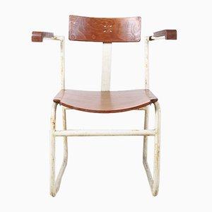 Vintage Bauhaus Style Armchair