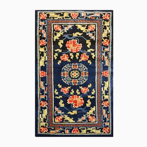 Tapis Antique, Chine, 1930s