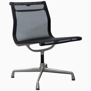 Nicht-Drehbarer Modell EA 107 Sessel von Charles & Ray Eames für Vitra, 1990er