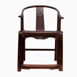Chinesischer Antiker Hufeisen Stuhl
