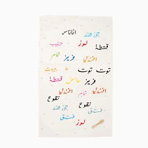 I Scream! Ice Cream! Tea Towel by Rana Salam