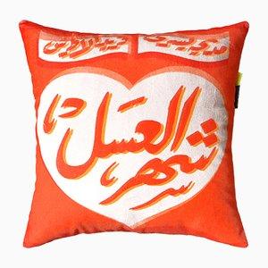 Cuscino Shaher El Assal di Rana Salam