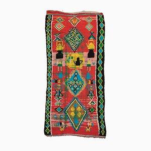 Alfombra marroquí vintage de Boujad, años 70