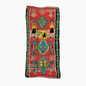 Vintage Moroccan Carpet from Boujad, 1970s