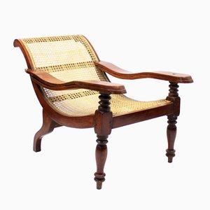 Chaise Inclinable Coloniale Birmane Antique avec Siège en Rotin