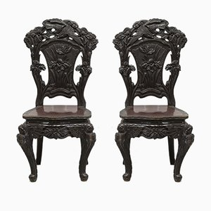 Antique Philippine Side Chairs, Set of 2
