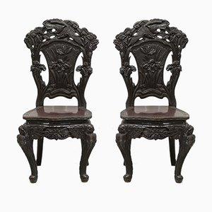 Chaises d'Appoint Antiques, Chine, Set de 2