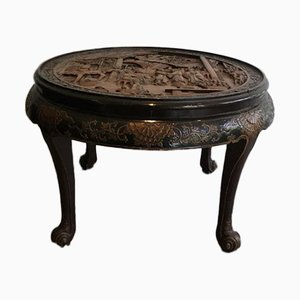 Carved Wood Coffee Table, 1920s