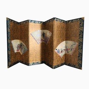 Kleiner Chinesischer Wandschirm, 1950er