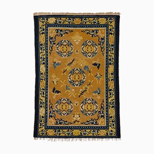 19th Century Ningxia Rug with Blue Medallions