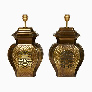 Large Table Lamps, 1970s, Set of 2