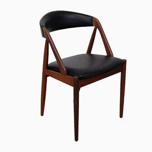 Chaise d'Appoint Modèle 31 en Teck par Kai Kristiansen pour Schou Andersen, 1960s