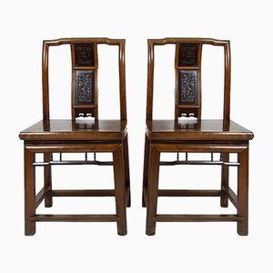 19th Century Chinese Altar Chairs, Set of 2