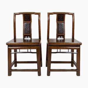 Sedie in legno intagliato, Cina, XIX secolo, set di 2
