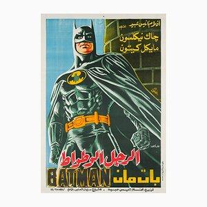 Affiche de Film Batman, 1989