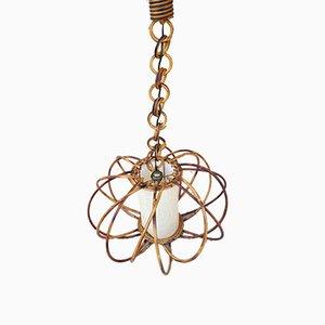Mid-Century Rattan Pendant Lamp