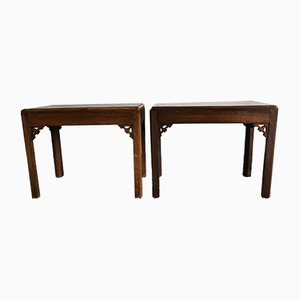 Small Chinese Mahogany Side Tables, 1950s, Set of 2