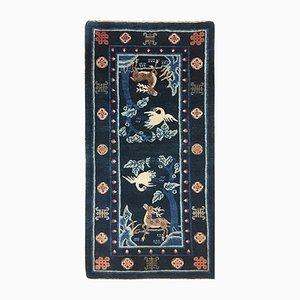 Vintage Chinese Pao-Tao Rug