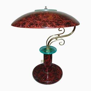 Vintage Lamp, 1980s