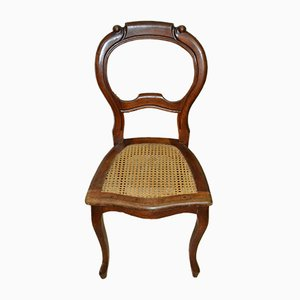 Mid-Century Baroque Dining Chair